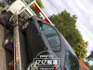 【紧急寻车】墨尔本发生盗车案件,华人车主丢失马自达,诚征线索..
